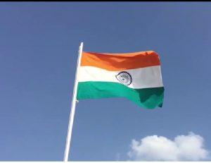 सुनो कहानी भारत की………एक