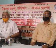 Shri Ram Janmabhoomi Mandir and Bharat of Future