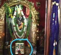 Karnataka –SP forcefully asked to place Jesus photo and offered pooja in Anjaneya Temple