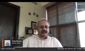 राष्ट्रीय शिक्षा नीति-2020 भारत के अनुरूप, भारत के लिए और भारत के लोगों द्वारा बनाई गई नीति – सुनील आंबेकर