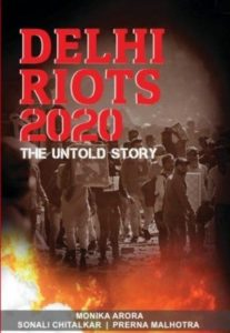 Grand opening, 15000 plus pre-orders of #DelhiRiots2020UntoldStory in a day