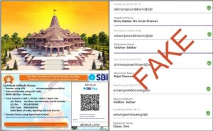5 fake UPI IDs impersonating Shri Ram Janmabhoomi Teerth Kshetra unearthed