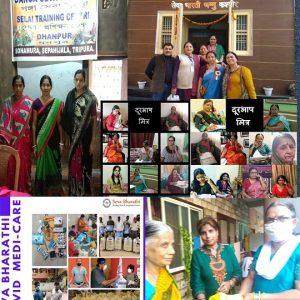 सेवा को समर्पित – भारतीय नारी