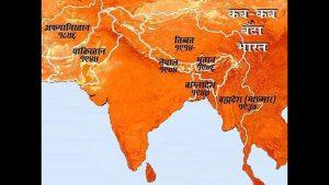 अखंड भारत – संकल्प से होगा सपना साकार
