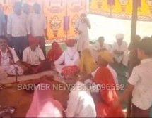 बाड़मेर जिले के मोतीसरा गांव में 50 परिवारों के 250 सदस्यों ने हिन्दू धर्म में वापसी की