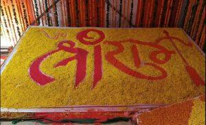 राम, कृष्ण, मुक्ति संघर्ष और स्वतंत्रता – राम-कृष्ण के चरित को व्यवहारिक जीवन में उतारें