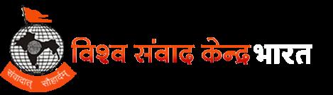 VSK Bharat