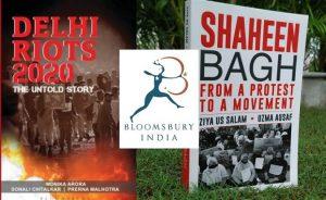 'Delhi Riots 2020 : The Untold Story' – फ्रीडम ऑफ स्पीच ब्रिगेड के दबाव में ब्लूम्सबरी ने पुस्तक के प्रकाशन से किया इंकार