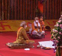राष्ट्रीय चेतना का उद्घोष : अयोध्या में श्रीराम मंदिर निर्माण – अंतिम