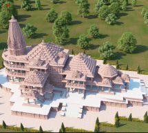 पथ निहारते नयन…. श्रीराम जन्मभूमि मंदिर निर्माण कार्य शुभारंभ – 1