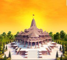 राम मंदिर भूमि पूजन, हिन्दू मन:स्थिति व भारतीय मुसलमान