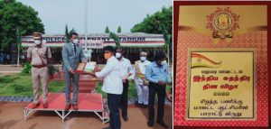 Seva Parmo Dharmah – Madurai District collector felicitated Seva Bharati for exemplary service during COVID-19 lockdown