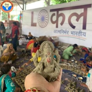 Ganeshotsav – Seva Bharati Delhi, makes eco-friendly cow dung Ganesh idols