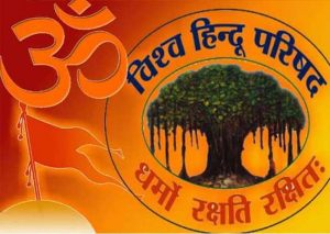 VHP demands prompt and strict action against the culprits