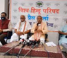 Ram temple will become Base of a strong and glorious Bharat – Dr. Surendra Jain