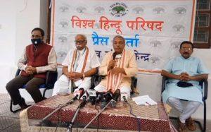 सशक्त व गौरवशाली भारत का आधार बनेगा श्रीराम मंदिर – डॉ. सुरेन्द्र जैन