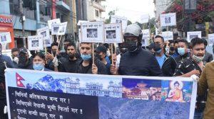 नेपाल – चीनी अतिक्रमण के खिलाफ जनता ने शुरू किया विरोध प्रदर्शन