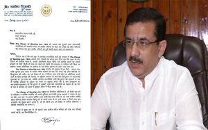 वसीम रिजवी ने लिखा पत्र – उपासना स्थल (विशेष उपबंध) अधिनियम – 1991 को समाप्त किया जाए