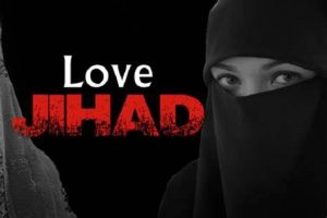 पहले प्रेम जाल में फंसाकर घर से भगाया, फिर शादी के लिए धर्म परिवर्तन की शर्त रखी