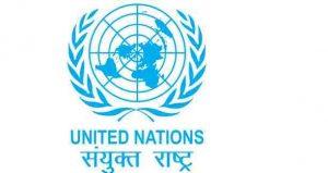 संयुक्त राष्ट्र संघ – समीक्षा और परिवर्तन समय की आवश्यकता