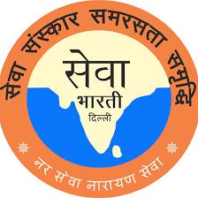 सेवा भारती की हेल्पलाइन से मिल रही मदद