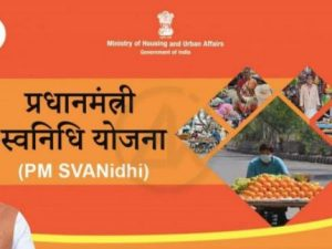 PM SVANidhi scheme – More than 15 Lakh loan applications received, 5.5 lakh sanctioned