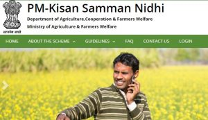 PM Kisan Samman Nidhi Fraud – 110 crore rs. scam, more than 50 officials suspended