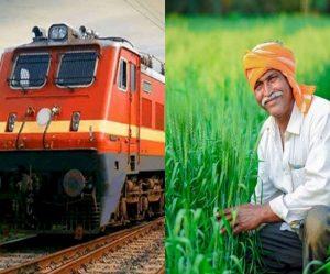 किसान रेल – किसानों को किराये में मिलेगी 50 प्रतिशत छूट, केंद्र सरकार ने जारी किये आदेश