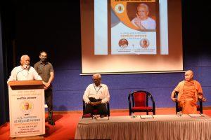 हिन्दू संगठन का अर्थ है असमानता का उन्मूलन – डॉ. मोहन भागवत