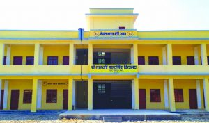 Bharat Nepal relations – School building built with Bharat's assistance
