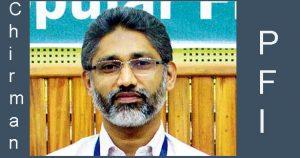 हाथरस में हिंसा भड़काने की साजिश रचने वाली पीएफआई का चेयरमैन केरल में सरकारी कर्मचारी