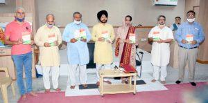 'The Sangh and Swaraj' – पंजाबी में अनुवादित पुस्तक का विमोचन