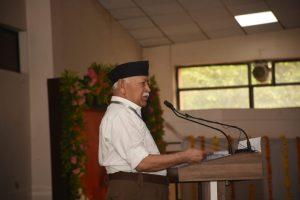 भारत की भावात्मक एकता व विविधता के सम्मान के मूल में हिंदू संस्कृति – डॉ. मोहन भागवत