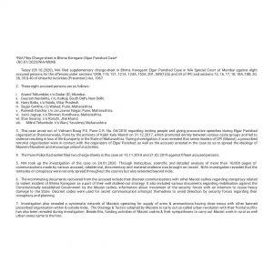 Bhima Koregaon Elgaar Parishad case – NIA filed charge sheet against 8 people including Gautam Navlakha
