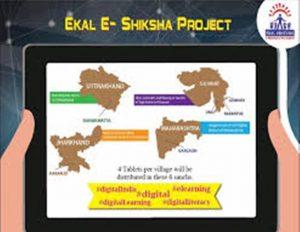E-Shiksha – Ekal Vidyalaya Foundation plans 'E-Shiksha' in 100,000 Indian villages