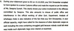 Kerala Gold Smuggling Case – Sivasankar confesses to have contacted Customs to retrieve diplomatic baggage