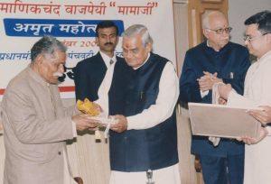 हिन्दी पत्रकारिता के'माणिक'मामाजी