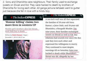 बोरी में मिली शैलेन्द्र की लाश, मोहन को जिन्दा जलाया:15 घटनाएं जब मुस्लिम लड़की से दोस्ती के बदले हिन्दू लड़के को मिली मौत