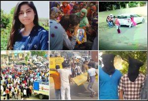 निकिता हत्याकांड – निकिता को न्याय दिलवाने के लिए प्रदर्शन, बबीता फौगाट ने कांग्रेस की चुप्पी पर निशाना साधा