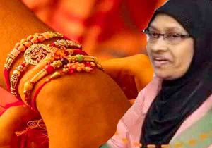 Anti Hindu Hatred – Kerala Medical Education Director bans Raksha Bandhan in Govt medical colleges