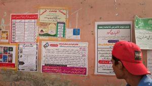 पाकिस्तान में अल्पसंख्यकों का उत्पीड़न – अहमदिया समुदाय पर लंबे समय से अत्याचार जारी
