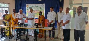 Distribution of sewing machines under the auspices of Sangh Mitra Seva Samiti