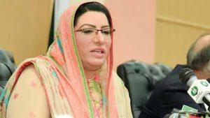 इमरान की करीबी मंत्री ने कहा, पाकिस्तान में सबसे अधिक बिकता है एंटी इंडिया सेंटीमेंट्स का चूरन