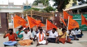 Tamil Nadu – Hindu Munnani Stages Protest against police inaction over murder attempt on its leader