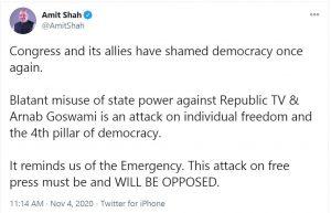 अर्नब गोस्वामी की गिरफ्तारी पर मीडिया जगत में रोष, केंद्रीय मंत्रियों ने कार्रवाई की तुलना आपातकाल से की