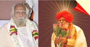 श्रद्धेय रामराव महाराज के स्वर्गारोहण पर श्रद्धांजलि संदेश