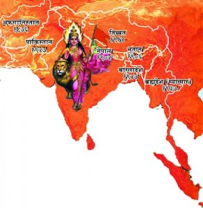 भारत : भू-सांस्कृतिक एकता का स्मरण, गौरव और श्रेष्ठ स्थान प्राप्त करने का संकल्प