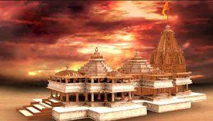 श्रीराम मंदिर का निर्माण राष्ट्रीय स्वाभिमान के जागरण का प्रतीक