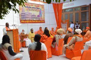 श्रीराम मंदिर निर्माण में जनभागीदारी के लिए सक्रिय होगा संत समाज
