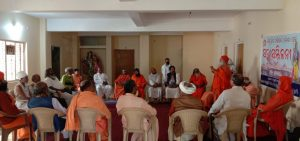 श्रीराम जन्मभूमि मंदिर निधि समर्पण अभियान को लेकर संत सम्मेलन आयोजित